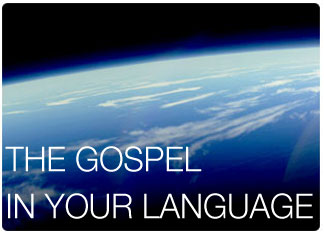 The Gospel In Your Language